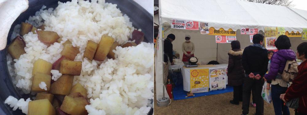 岐阜県で開催「まんぷくジャーニー」多治見って、いいね!倶楽部も参戦♪