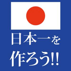 日本一暑い街「多治見40.9℃」記録をぬり替えられた!