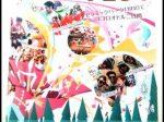 東濃フェス2013セラミックパークMINOで開催!