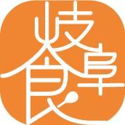 岐阜県の食を伝えるイベント「まんぷくジャーニー」に初参加!