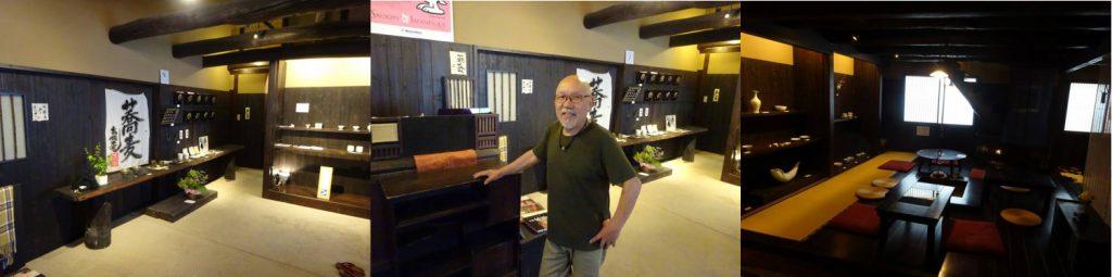「玄保庵」土岐市にあるお洒落古民家カフェ~陶芸体験もできます!
