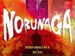 多治見の侍ミュージカル「NOBUNAGA」多治見市文化会館で開催