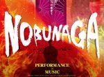 多治見市でサムライミュージカル「NOBUNAGA」開催