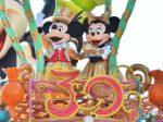 """多治見で開催!全国30都市を巡る「東京ディズニーリゾート30周年""""ザ・ハピネス・ツアー""""」"""