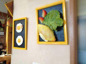 多治見でランチ美味しい玉子料理♪ 「ハローエッグ多治見店」