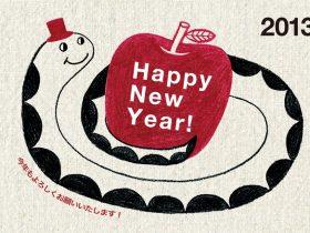 多治見って、いいね!倶楽部2012年ありがとうございました