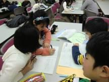多治見で開催!「たじみ子ども会議」多治見市と子どもの交流♪