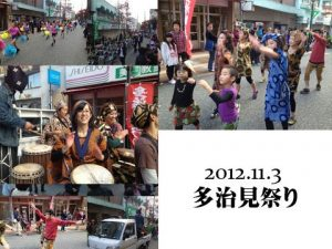 多治見11月3日開催「多治見祭り」土岐川やオリベストリートを歩く