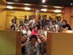 多治見市で開催「東濃ソーシャル交流会」