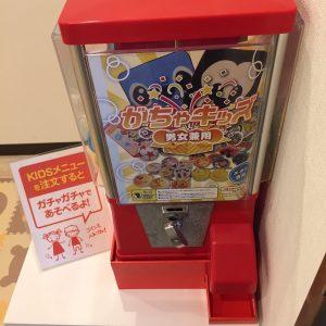 多治見 OKAMOTO ランチ ディナー モーニング