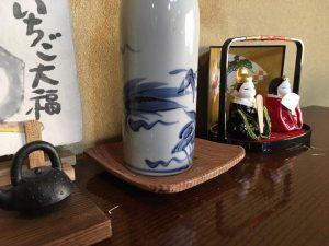 多治見 はおと 虎渓山 カフェ 日本茶