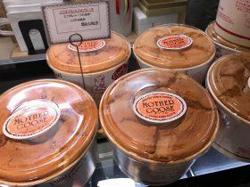 マザーグースのシフォンケーキは絶品